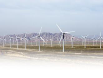 风电伙伴行动明确年底前启动5...